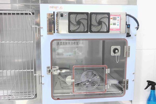 横浜 金沢区の動物病院 マーサ動物病院 医療設備 ICU(高濃度酸素回復室)