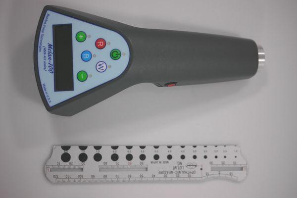 横浜 金沢区の動物病院 マーサ動物病院 医療設備 アイリスベット(網膜スクーリニング検査)