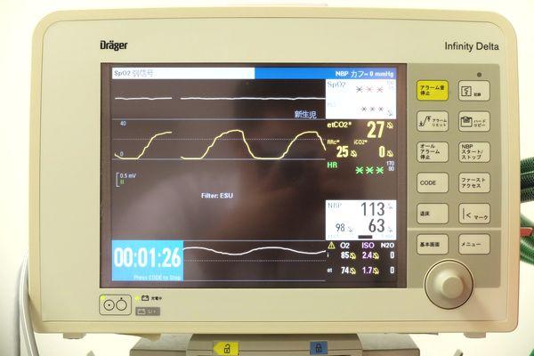 横浜 金沢区の動物病院 マーサ動物病院 医療設備 麻酔モニター