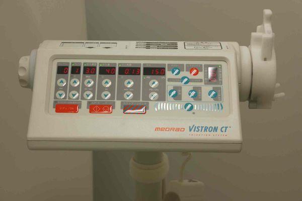 横浜 金沢区の動物病院 マーサ動物病院 医療設備 血管造影急速注入器