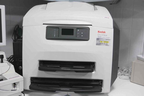 横浜 金沢区の動物病院 マーサ動物病院 医療設備 画像用ドライイメージャー