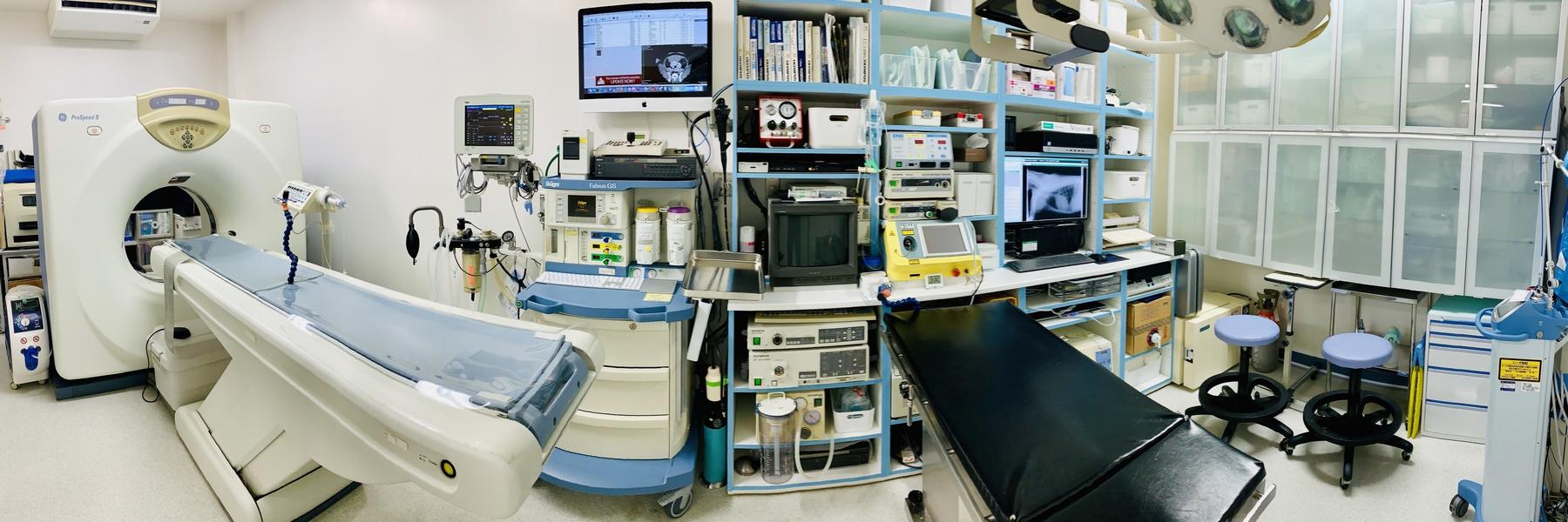 横浜 金沢区の動物病院 マーサ動物病院 CT・手術室