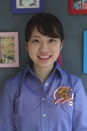 横浜金沢区の動物病院 マーサ動物病院動物看護師 薗田彩加